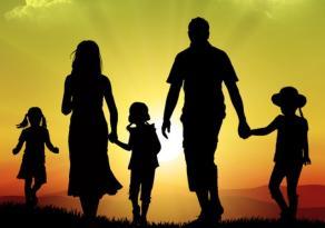 ADANA'DA 2020 YILINDA ORTALAMA HANEHALKI BÜYÜKLÜĞÜ 3,57 KİŞİ OLDU